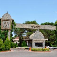Отель Amara Club Marine Nature - All Inclusive фото 10