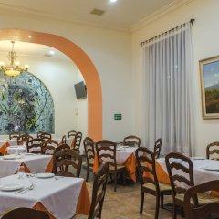 Отель Holiday Inn Ciudad De Mexico Perinorte Тлальнепантла-де-Бас питание фото 4