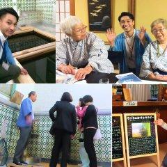 Отель Kiya Ryokan Япония, Мисаса - отзывы, цены и фото номеров - забронировать отель Kiya Ryokan онлайн детские мероприятия фото 2