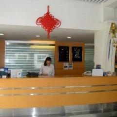 Shanghai Institute of Foreign Trade International Exchange Center Hotel интерьер отеля