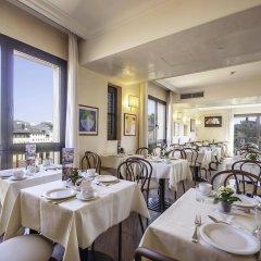 Отель Pitti Palace al Ponte Vecchio Италия, Флоренция - 3 отзыва об отеле, цены и фото номеров - забронировать отель Pitti Palace al Ponte Vecchio онлайн питание