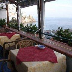 Отель Holidays Baia D'Amalfi гостиничный бар