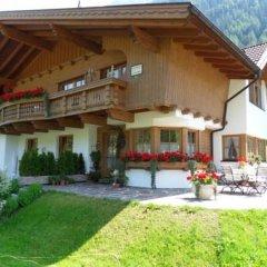 Отель Haus Tia Monte Австрия, Хохгургль - отзывы, цены и фото номеров - забронировать отель Haus Tia Monte онлайн фото 6