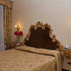 Hotel San Cassiano Ca'Favretto детские мероприятия