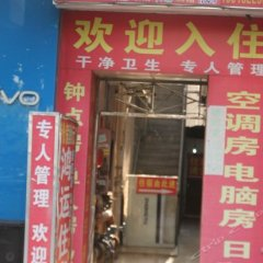 Отель Hongyun Hostel Китай, Чжуншань - отзывы, цены и фото номеров - забронировать отель Hongyun Hostel онлайн банкомат