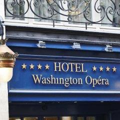 Отель Golden Tulip Washington Opera Франция, Париж - 11 отзывов об отеле, цены и фото номеров - забронировать отель Golden Tulip Washington Opera онлайн фото 5