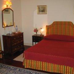 Отель Quinta Sao Goncalo комната для гостей фото 4