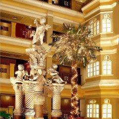 Отель Majesty Plaza Shanghai Китай, Шанхай - отзывы, цены и фото номеров - забронировать отель Majesty Plaza Shanghai онлайн фото 2