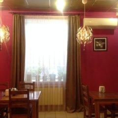 Hotel Kalina питание фото 2