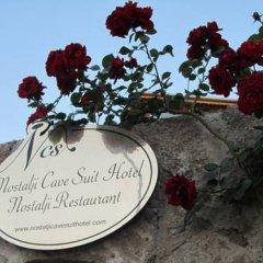 Nostalji Cave Suit Hotel Турция, Гёреме - 1 отзыв об отеле, цены и фото номеров - забронировать отель Nostalji Cave Suit Hotel онлайн развлечения