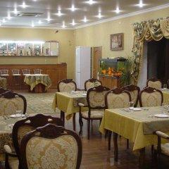 Гостиница Диана в Курске 3 отзыва об отеле, цены и фото номеров - забронировать гостиницу Диана онлайн Курск питание