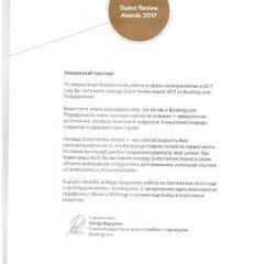 Гостиница Gostinnyj Dvor в Шебекино отзывы, цены и фото номеров - забронировать гостиницу Gostinnyj Dvor онлайн интерьер отеля фото 2