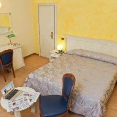Hotel City Монтезильвано комната для гостей