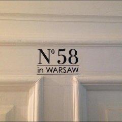 Отель P&O Apartments Loft 58 Польша, Варшава - отзывы, цены и фото номеров - забронировать отель P&O Apartments Loft 58 онлайн удобства в номере