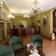 Hotel Ateneo интерьер отеля