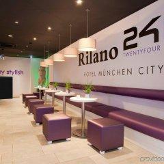 Отель Rilano 24/7 Hotel München City Германия, Мюнхен - отзывы, цены и фото номеров - забронировать отель Rilano 24/7 Hotel München City онлайн развлечения