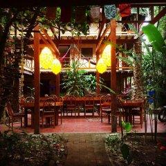 Отель Casa del Sol питание