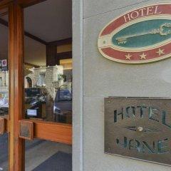 Hotel Jane интерьер отеля фото 3