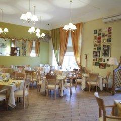Гостиница Азимут Самара в Самаре отзывы, цены и фото номеров - забронировать гостиницу Азимут Самара онлайн питание