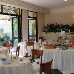 Отель Forum Италия, Помпеи - 1 отзыв об отеле, цены и фото номеров - забронировать отель Forum онлайн помещение для мероприятий фото 2