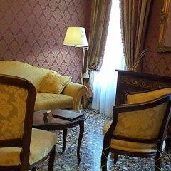 Отель Affittcamere Casa Pisani Canal Венеция развлечения