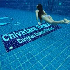 Отель Chivatara Resort & Spa Bang Tao Beach бассейн