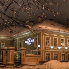 Гостиница Купцовъ Дом в Ярославле - забронировать гостиницу Купцовъ Дом, цены и фото номеров Ярославль гостиничный бар