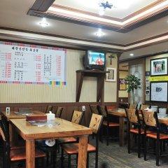 Отель Daegwalnyeong Sanbang Южная Корея, Пхёнчан - отзывы, цены и фото номеров - забронировать отель Daegwalnyeong Sanbang онлайн питание