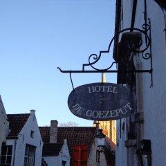 Hotel Goezeput спортивное сооружение