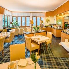 Отель Am Nockherberg Германия, Мюнхен - отзывы, цены и фото номеров - забронировать отель Am Nockherberg онлайн питание фото 3