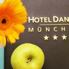 Отель Daniel Германия, Мюнхен - - забронировать отель Daniel, цены и фото номеров спа фото 2