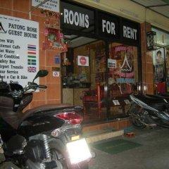 Отель Patong Rose Guesthouse детские мероприятия