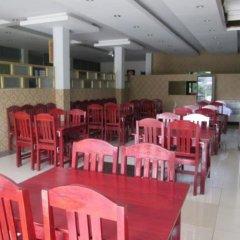 Отель Nawaday Hotel Мьянма, Пром - отзывы, цены и фото номеров - забронировать отель Nawaday Hotel онлайн питание
