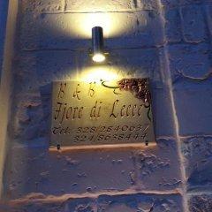 Отель Fjore di Lecce Лечче гостиничный бар
