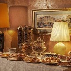 Hotel Pierre Milano фото 2