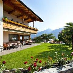 Отель Pension Golser Италия, Чермес - отзывы, цены и фото номеров - забронировать отель Pension Golser онлайн помещение для мероприятий