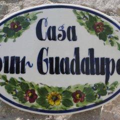 Отель Villa Sun Guadalupe парковка