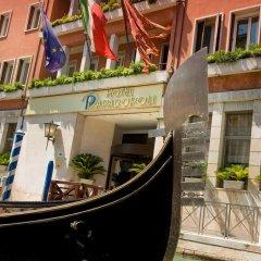 Отель Papadopoli Venezia MGallery by Sofitel Италия, Венеция - отзывы, цены и фото номеров - забронировать отель Papadopoli Venezia MGallery by Sofitel онлайн фото 5