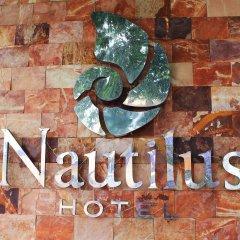Отель Nautilus Мексика, Плая-дель-Кармен - отзывы, цены и фото номеров - забронировать отель Nautilus онлайн бассейн