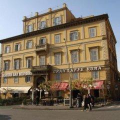 Отель Bellavista Италия, Фраскати - отзывы, цены и фото номеров - забронировать отель Bellavista онлайн вид на фасад