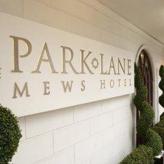 Отель Park Lane Mews Лондон интерьер отеля фото 3