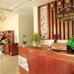 An Khanh Hotel Далат интерьер отеля