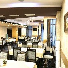 Отель Neviastata Болгария, Левочево - отзывы, цены и фото номеров - забронировать отель Neviastata онлайн помещение для мероприятий фото 2