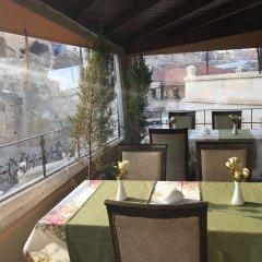 Отель Demisos Caves питание