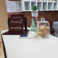 Ocean's 7 Hotel питание фото 3