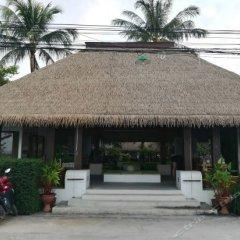 Отель Mimosa Resort & Spa парковка