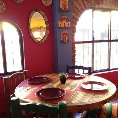 Отель Posada Margaritas питание фото 2