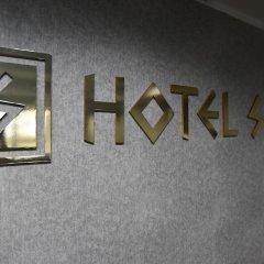 Отель Sokrat Албания, Тирана - отзывы, цены и фото номеров - забронировать отель Sokrat онлайн спа фото 2
