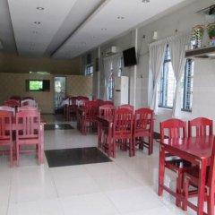 Отель Nawaday Hotel Мьянма, Пром - отзывы, цены и фото номеров - забронировать отель Nawaday Hotel онлайн фото 4