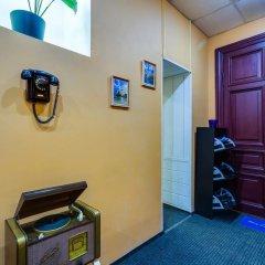Neva Mini hotel банкомат